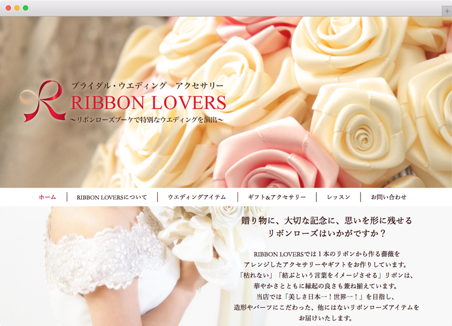 ribbonlovers_01