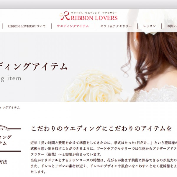 ribbonlovers_02
