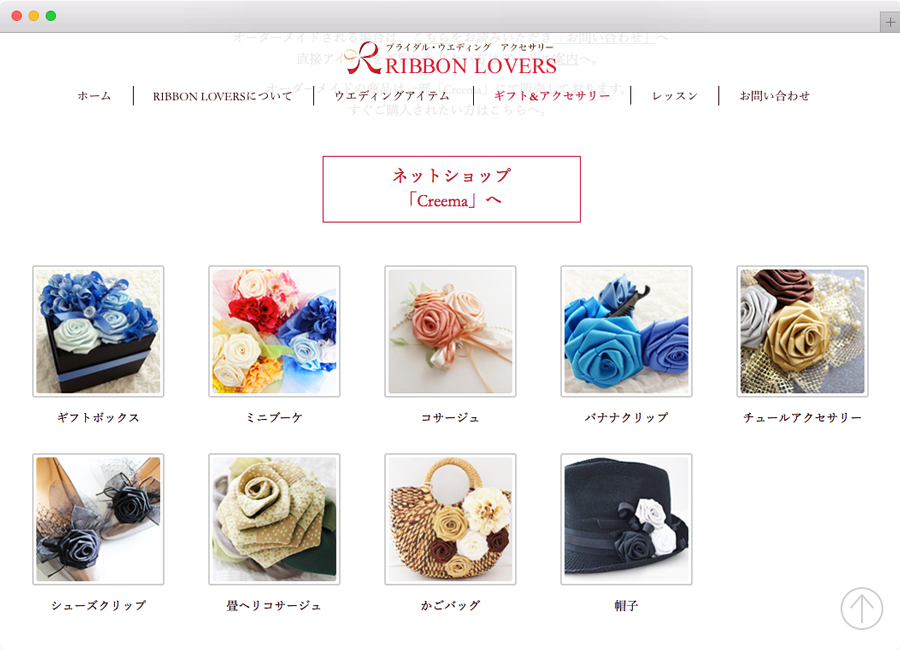 ribbonlovers_03